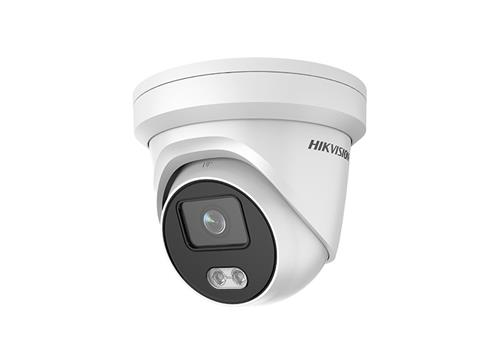 ColorVu Outdoor IP Turret camera