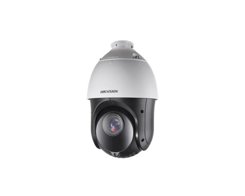 Outdoor IP PTZ dome camera