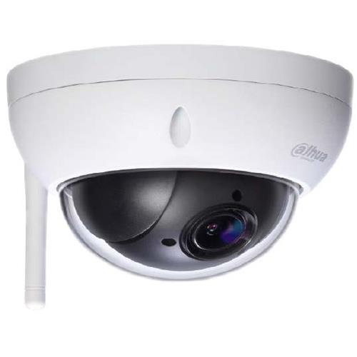 Dahua IP Dome camera Voor buitengebruik en vandaalbestendig Resolutie: 2MP Lens: 2.7-11mm MFZ