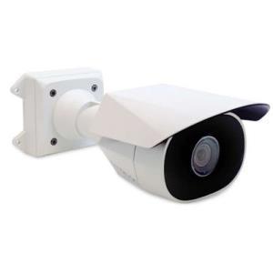 Lightcatcher IP Bullet camera,Voor Buitengebruik, Resolutie 3MP