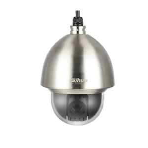 IP PTZ DOME M/PIXEL EXT D/N 2MP 30x