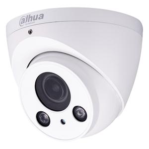 Dahua (HAC-HDW2221R-Z) Bewakings- & Netwerkcamera