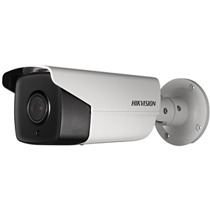 Hikvision (DS2CD4B26FWDIZS28) Bewakings- & Netwerkcamera