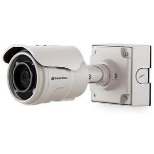 5MP MegaView, 2592X1944, 14fps, 200ft IR, D/N, 9-22mm Lens, Remote Zoom Focus, IP66, IK10, 12V/PoE